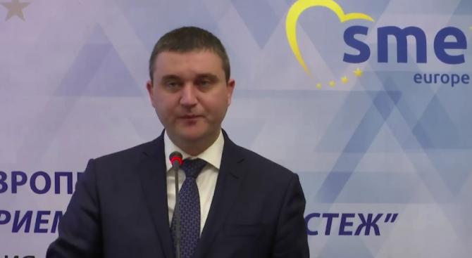 Владислав Горанов: Неравенството не може да се реши чрез данъците