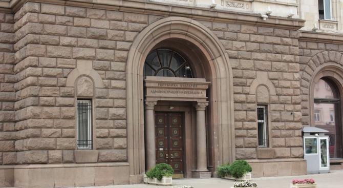Държавният глава назначи Юлияна Димитрова за свой секретар по икономика и инвестиции