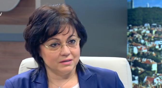Корнелия Нинова: Готвим се за управление