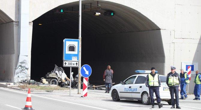 """Първи обвинения за смъртта в тунел """"Ечемишка"""" (видео)"""