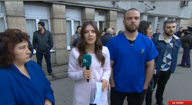 Протестиращи лекари: Крайно време е да се спре тази политика на реваншизъм