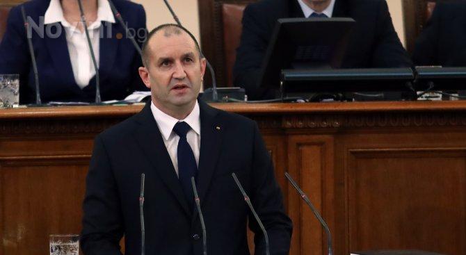 Румен Радев: Да си българин е чест, не участ