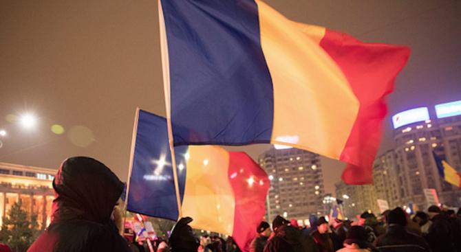 Хиляди румънци излязоха да протестират срещу корупцията