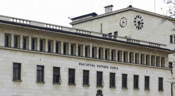 Много важна финансова новина за България