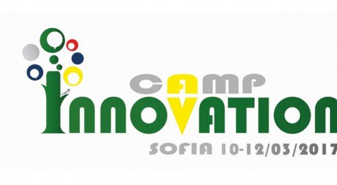 """Вицепремиерът Малина Крумова ще открие инициативата """"Лагер за иновации"""""""