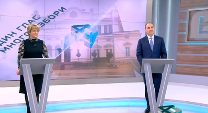 Цветан Цветанов и Весела Лечева влязоха в остър спор на тема Велико Търново (видео)