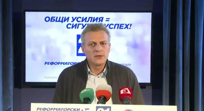 Петър Москов: Политически чадър доведе до ограбването на НЗОК (видео)