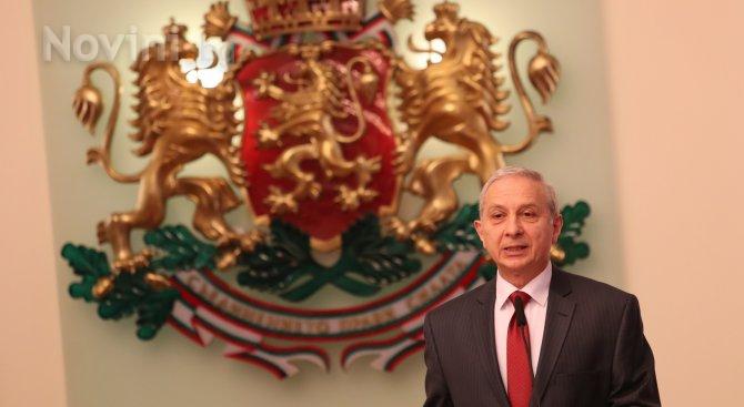 Герджиков открива форум с представители на ЕК