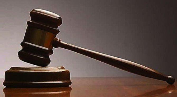 4 години затвор за 33-годишен рецидивист