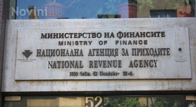 НАП затваря 20 ресторанта и магазина в Русе за нарушения
