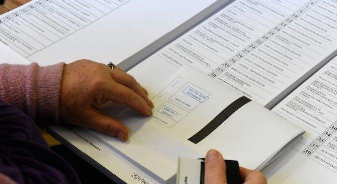 Преференциите разместиха листата на ГЕРБ и в Пиринско