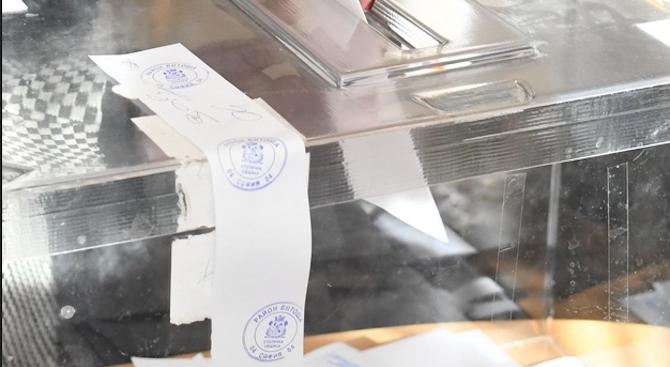 Всеки 20-и избирател пуснал невалидна бюлетина