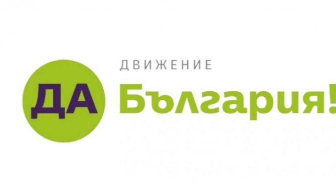 """""""Да, България"""" е против ограничаването на изборните права"""