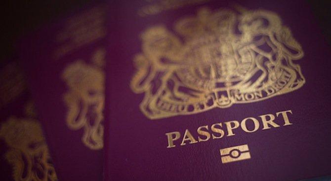 Ето причината да има само четири цвята паспорти по света