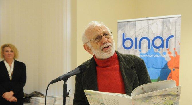 Ицко Финци стана баща на 83 г.