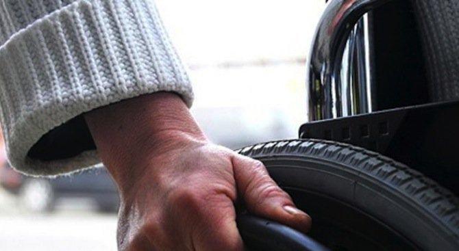 Инвалидите отново на преглед до 3 години след ТЕЛК