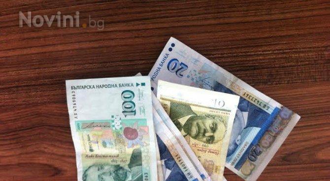 Изплащането на пенсиите с великденските добавки започва на 6 април