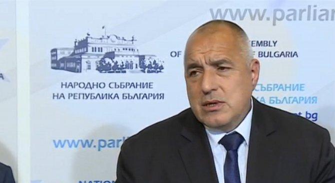 Борисов: На всички им е ясно - ако няма правителство, рухва икономиката (обновена+видео)