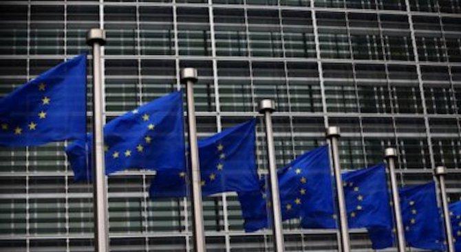 ЕК представя Информационното табло на ЕС в областта на правосъдието