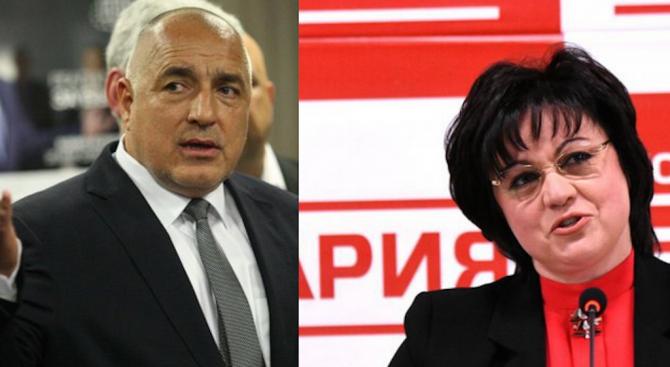 Нинова отива на среща с Борисов
