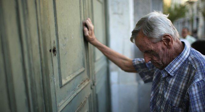 НСИ: Населението у нас намалява и застарява