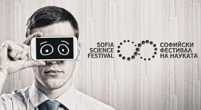 Какво да очакваме на Софийския фестивал на науката тази година