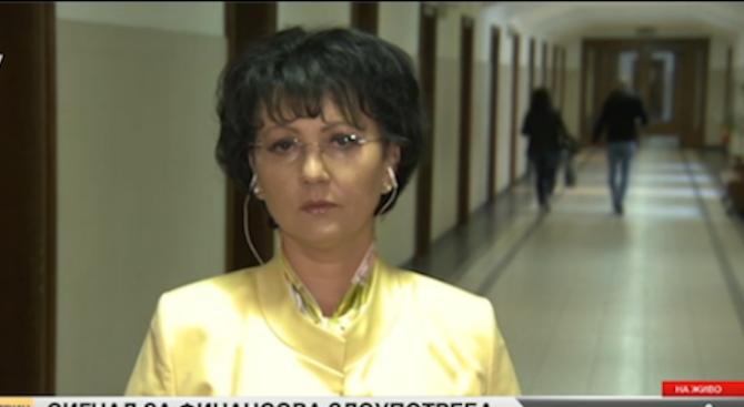 Бившият шеф на АПИ нагласил поръчка за 51 млн. лв. (видео)
