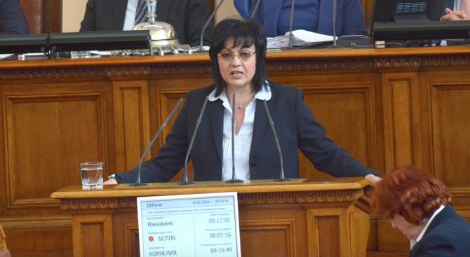 Нинова: Коалиционното споразумение залага рискове, мини и нестабилност за България