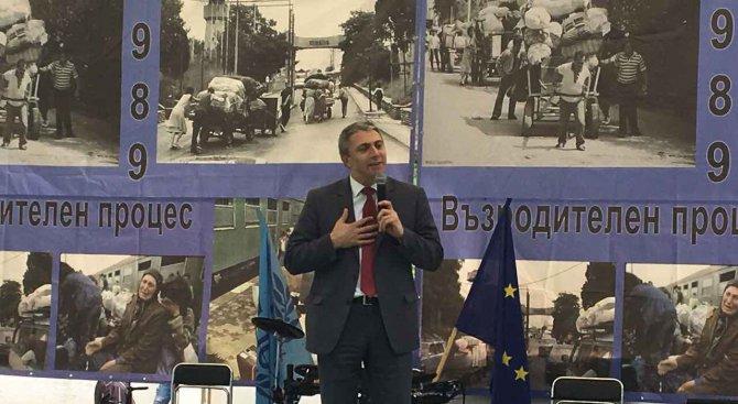 Мустафа Карадайъ: Ще изхвърлим фашистите от властта! (снимки)