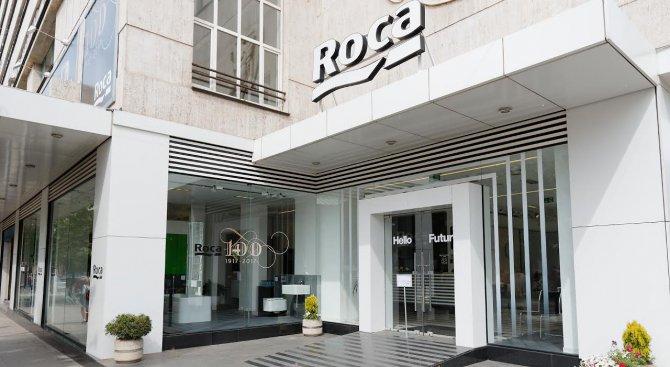Рока България отбелязва 100 години юбилей на компанията Roca с впечатляващи НОВОСТИ и светско събити