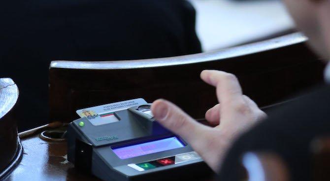 ДПС може да подкрепи ГЕРБ за пълен мажоритарен вот, обяви Хамид Хамид