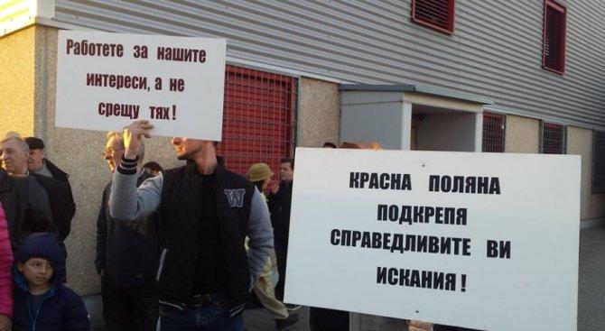 """""""Дружба"""" се вдига на нов протест"""