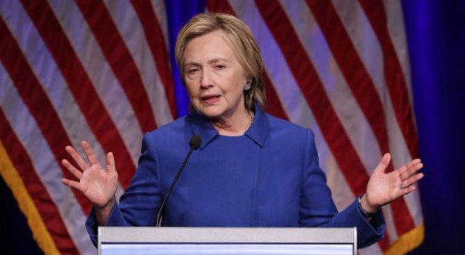 Хилари Клинтън създава собствена политическа организация
