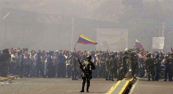 Нови жертви при протестите във Венецуела (видео)