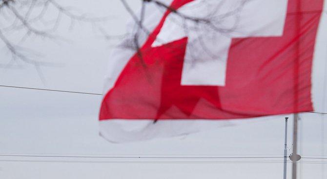 Швейцария се отказва от ядрената енергетика!