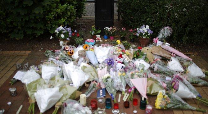 Жертви на терора: Момичето, което получи билети за концерт на Ариана Гранде за рождения си ден