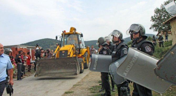Жители на Гърмен излязоха на протест