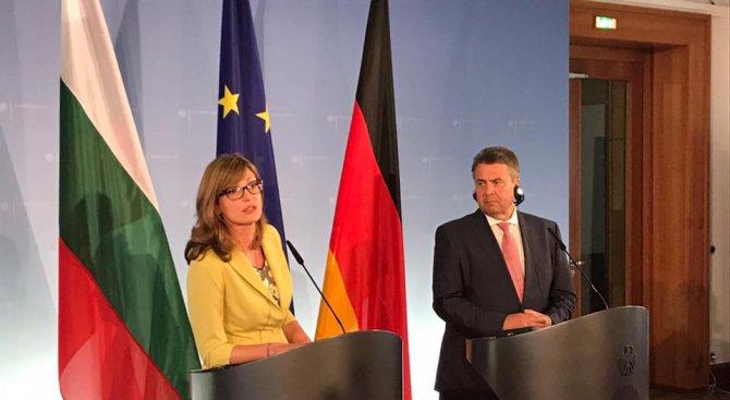 Екатерина Захариева: България разчита на помощта на Германия за председателството на ЕС (снимки)
