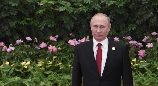 Путин се застъпи за Тръмп