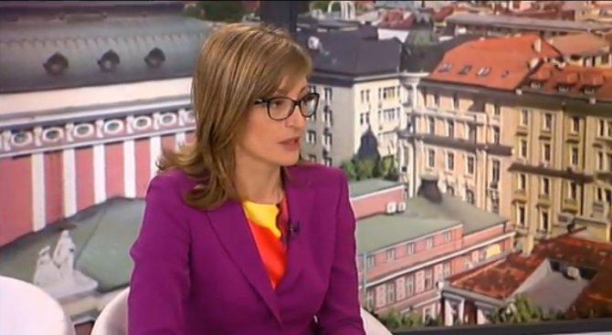 Захариева се среща с вицеканцлера на Германия