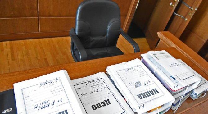 Председателят на районния съд в Раднево отива на съд за документно престъпление