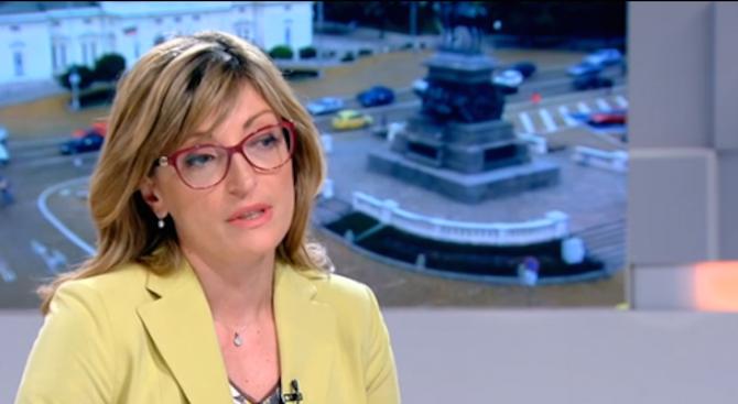 Захариева: Най-важно е да се прекратят източниците на финансиране на терористите