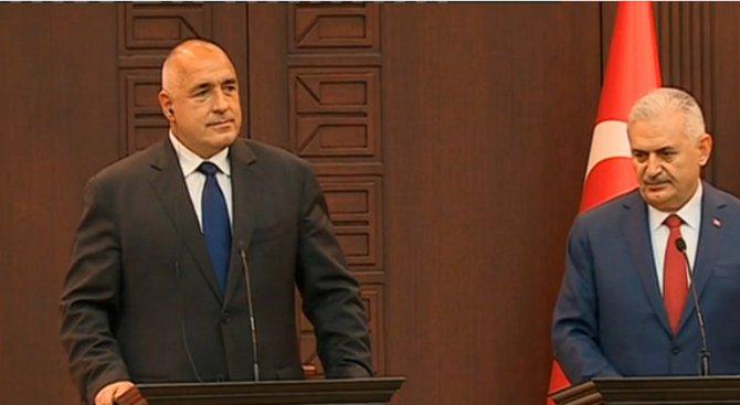 България ще помага на Турция да влезе в Европа (обновена+видео)