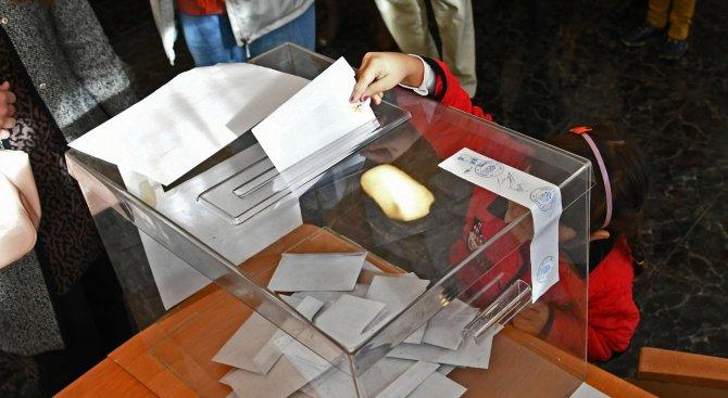 Мажоритартният вот е безумие, обяви Андрей Райчев