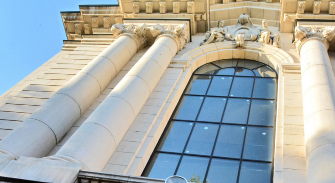 Днес е кандидатстудентският изпит по история на България
