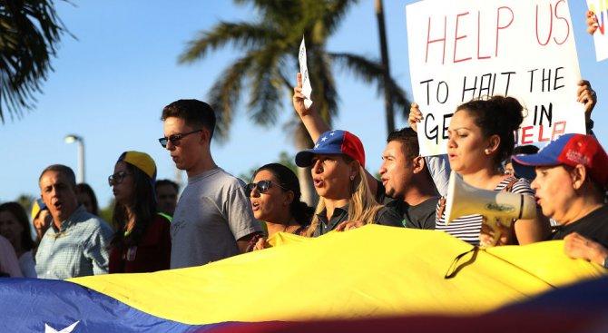 Двама младежи бяха убити по време на протестите във Венецуела