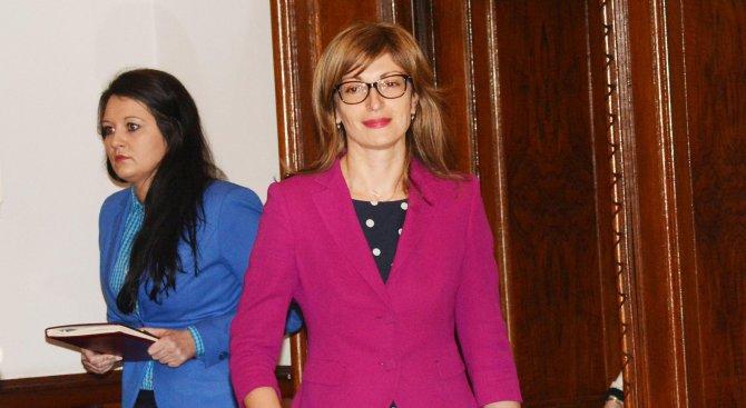 Екатерина Захариева: ЕС разчита на добрите отношения на България с Турция (видео)