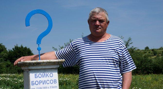 Росен Марков направи паметник на Бойко Борисов за рождения му ден (снимки)