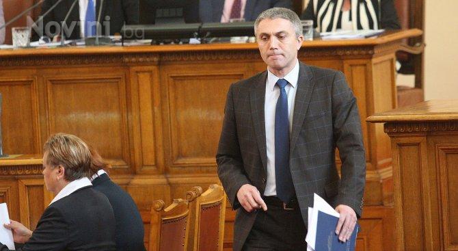 Карадайъ: Няма да се примирим с националистите (снимка)
