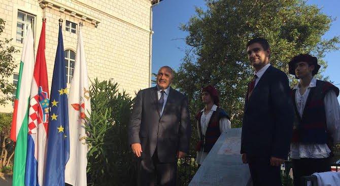 Борисов: Приятелството между България и Хърватия има дълбоки исторически корени (снимка)